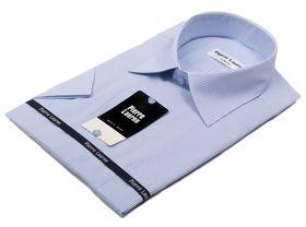 Мужская рубашка c коротким рукавом в голубую полоску зауженная