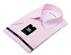 Розовая однотонная мужская рубашка c коротким рукавом