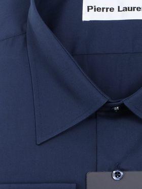 Однотонная мужская рубашка темно-синего цвета