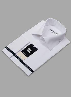 Белая приталенная мужская рубашка из структурной ткани