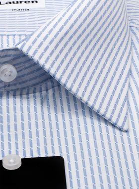 Мужская рубашка в голубую полоску приталенная