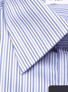 Приталенная классическая мужская рубашка в голубую полоску