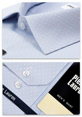 Мужская рубашка в голубую структурную полоску