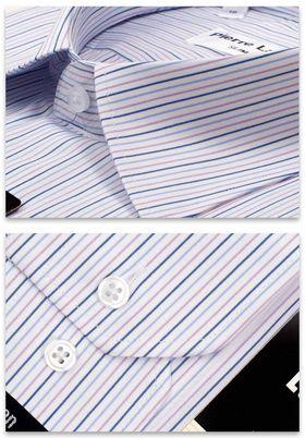 Классическая приталенная мужская рубашка в сине-сереневую полоску