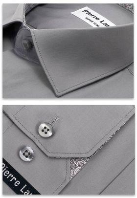 Красивая однотонная мужская рубашка Elegance из 100% хлопка