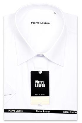 Однотонная приталенная белая мужская рубашка