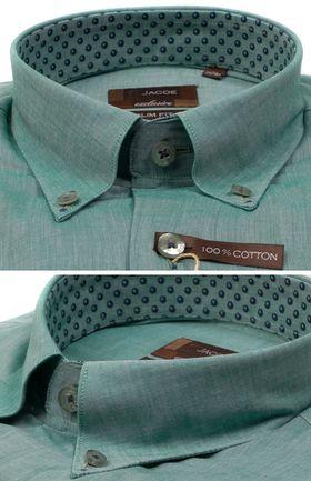 Приталенная мужская рубашка из 100% хлопка