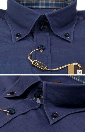 100269JМК Темно-синяя мужская рубашка приталенная Jacoe