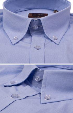 102082JМК Синяя мужская рубашка приталенная Jacoe